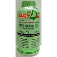~新包裝~生活態天然椰子油 起泡劑 70% 1公升 生活態度