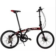 "TRS Rocher 20"" Folding Bike"
