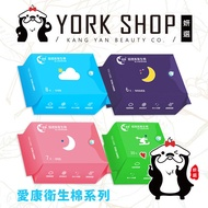 【姍伶】ICON 愛康 衛生棉 護墊 / 日用型 / 夜用型 / 加長型