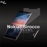 一般亮面 保護貼 Nokia8 Sirocco / 5.5吋 軟膜螢幕貼 保護膜 軟貼 非滿版 H01A1