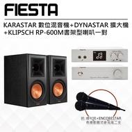 【FIESTA】KARASTAR數位混音機+DYNASTAR擴大機+【KLIPSCH】RP-600M書架型喇叭一對(黑檀)