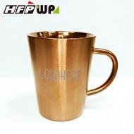 【客製化】超聯捷 100個雙層隔熱304不鏽鋼杯 宣導品 禮贈品 S1-11015A-100