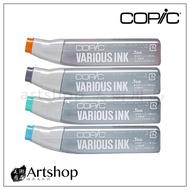 【Artshop美術用品】日本 COPIC 麥克筆補充液 VARIOUS INK (25ml) 單支