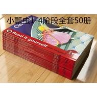 小瓢蟲分級閱讀Ladybird Read it Yourself Level1-4階段全套50冊【蹦小跳玩具】