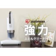 日本帶回2019年IRIS OHYAMA愛麗思歐雅瑪全新款IC-FAC3除螨吸塵器