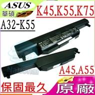 ASUS電池(原廠)-華碩  X45,X45A,X45C,X55,X55V,X55VD,X75,X75A,X75VD, R400,R400N,R400V,R400VG,R500,R500A,R500N,R500VM,R700,R700DE,R700VD,A32-K55,A33-K55,A41-K55