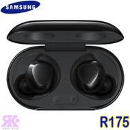 (贈矽膠保護套) Samsung Galaxy Buds+ R175 真無線藍牙耳機