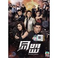 Hong Kong TVB Drama: 同盟 The Unholy Alliance [2017] DVD