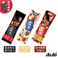 【海洋傳奇】【日本出貨】Asahi 朝日 一本滿足 代餐棒 能量棒 巧克力棒【9入組】5小時飽足感