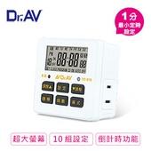 《Dr.AV》電子式智能定時器(TE-313)