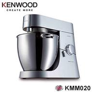 ●樂烘焙● ★英國Kenwood 全能料理攪拌機 KMM020 (超大馬力,可打1.2公斤麵團) 攪拌機桌上型