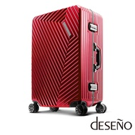 【Deseno 速達】索特典藏 26吋細鋁框行李箱