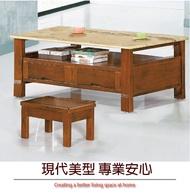 【綠家居】亞德 典雅實木4.5尺雲紋石面大茶几(附贈椅凳二張)