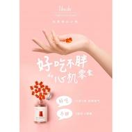 【預購】02/14結單,02/28澳洲寄出 ✈️  unichi海洋膠原蛋白小熊軟糖60顆ㄥ瓶