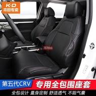 【樂購】 17-19款CRV改裝全包圍座套 東風本田CRV混動專用四季坐墊椅套座墊