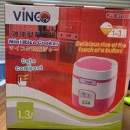 Vingo迷你型電飯鍋1-3人份1.3L