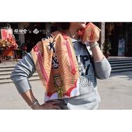 【鎮瀾宮獨家授權】潮有感涼感巾(30x85cm)台灣製造