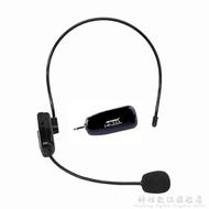 2.4G無線麥克風教師擴音器小蜜蜂耳麥舞臺演出音響藍牙頭戴式話筒 科炫數位旗艦店