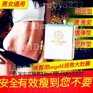 Jasgold減肥  越南減肥茶茶  台灣服務