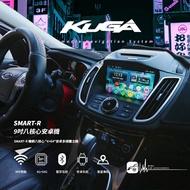 M1R 福特 KUGA 9吋安卓多媒體主機【SMART-R】暢銷八核心 4+64G 藍芽免持 APP下載 Play商店