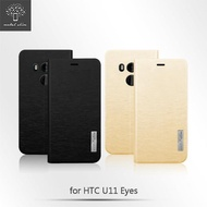 【Metal-Slim】HTC U11 Eyes(流星紋TPU站立皮套)