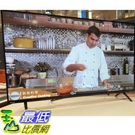 [COSCO代購] C120757 SAMSUNG 43吋 4K SMARY TV UHD SMART 連網電視 UA43NU7090WXZW