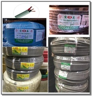 【國強水電修繕屋】宏泰 電纜線 5.5mm 平方  3芯 被覆電纜線 1捲100公尺 600V PVC電纜