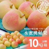【優鮮配】日本青森TOKI水蜜桃蘋果國王10kg(28顆/箱)