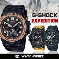 *APPLY SHOP COUPON* G-SHOCK EXPEDITION SERIES. MUDMASTER GSTEEL GULFMASTER. Free Shipping!