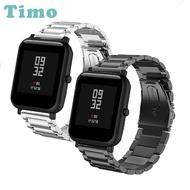華米Amazfit 米動手錶青春版 不鏽鋼金屬錶帶 20mm(附錶帶調整器)