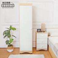 【南亞塑鋼】1.6尺右開單門衣櫃(白橡色+白色)