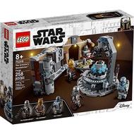 LEGO樂高LT75319 軍械員的曼達洛煉冶場_STAR WARS 星際大戰