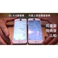 現貨 免運 IPhone 6 6+ 6s 6s+ 螢幕總成 iPhone面板 到府維修 工程師更換 全台連鎖 原廠品質