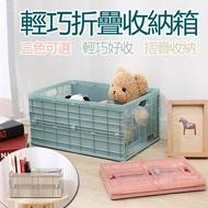 【樂邦】輕巧折疊收納箱-小款二入