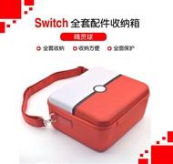 任天堂switch 精靈球造型旅行組配件收纳箱 可收納 NS底座、手握把1組、21張遊戲卡 EVA防水保護包 全收纳