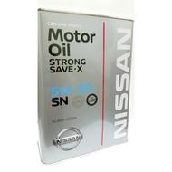 【雞仔機油】NISSAN 5w30 5w-30 SN  四公升