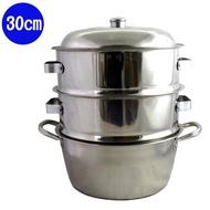 304不鏽鋼蒸鍋組(30cm)