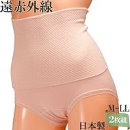 肚子卷褲子女士肚子卷短褲日本製造2張安排[M:1/1]M L LL大的尺寸圍腰帶褲子不勒進的短褲冬天暖和的遠紅外線 Hadaniyasashiishitagi T-collection