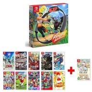 任天堂Switch健身環大冒險+最強遊戲10選2《贈卡帶匣》 奧德賽+角落夥伴