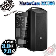 [ PC PARTY  ] Cooler Master MasterCase MC500 電腦機殼