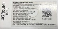 HUAWEI 華為 B715s B715s-23c 內附天線 4G分享器 3ca wifi 分享器 9成新 $ 2500