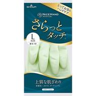 小禮堂 SHOWA 日製  珠光乳膠手套 家事手套 清潔手套 (L 綠)