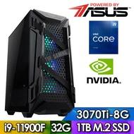 華碩Z590平台【刺探遊俠】i9八核獨顯電玩機(I9-11900F/32G/1TB_SSD/RTX3070TI-8G)