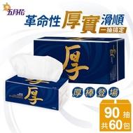 【MAY FLOWER 五月花】厚棒抽取式衛生紙(90抽*10包*6袋*2箱)
