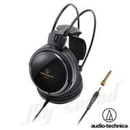 鐵三角 ATH-A500Z ART MONITOR 頭戴式 耳罩式 耳機 公司貨