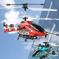【瑪琍歐玩具】四通遙控直升機/M9031