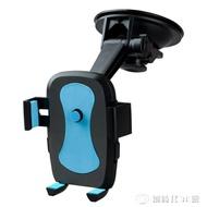 車載手機支架吸盤式前擋玻璃汽車手機車支架車用貨車挖機鏟車架子