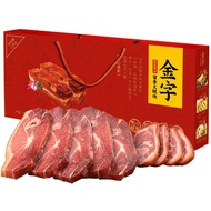 【Gift giving】Jinzi Jinhua Ham4Jin Ham Slice Block Authentic Zhejiang Local Specialty Fine Gifts Festival Gift Box