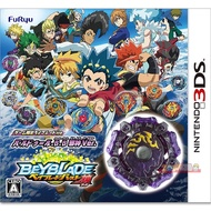 全新未拆 3DS 戰鬥陀螺 Burst 爆裂世代 神 限定版 (附邪化光神陀螺與12款特典) 日文日版 Beyblade