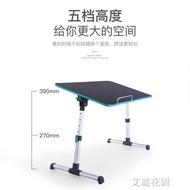 床上小桌子可折疊電腦桌小書桌膝上小桌板寢室懶人桌大學生